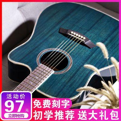 41寸单板民谣吉他初学者38寸木吉他新手入门成人吉它学生男女乐器