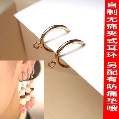 diy手工制作耳夹材料耳勾转换器无耳洞弹簧扣耳环配件软胶垫超赞