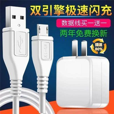 vivoY83 Y67 y97 y93s y7s y85极速手机原装充电器头快充数据线x7