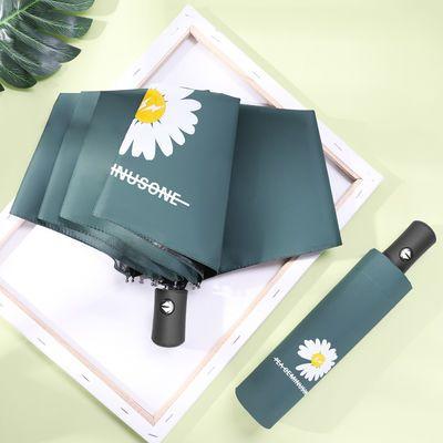 自动雨伞大号折叠小雏菊太阳伞防晒防紫外线遮阳便携男女晴雨两用