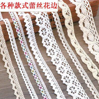 1米5米10米花朵蕾丝手工装饰花边DIY麻绳装饰材料包桌布服装辅料