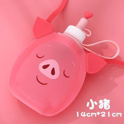 支持国货儿童硅胶软水壶女斜挎可背可爱小猪熊猫水袋折叠防漏水杯
