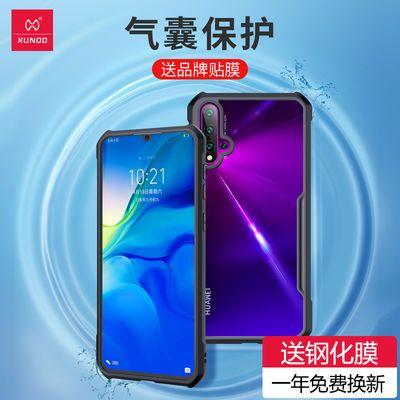 华为nova5pro手机壳气囊防摔透明超薄男款潮牌女nova6seu002F4e手