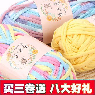 布条线钩包包线地垫编织线手工粗毛线收纳篮钩针毯子布带布绳DIY