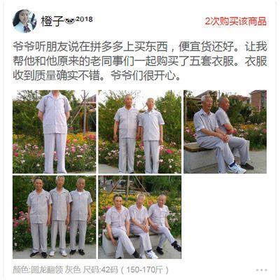 中老年棉麻套装男夏季短袖衬衫长裤子爷爷半袖唐装男士休闲中国风
