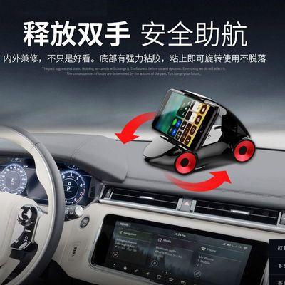 汽车车载手机支架多功能跑车导航跑车支架粘贴式创意抖音车品通用