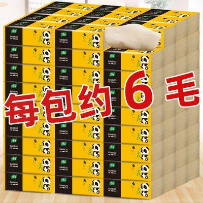 40包/8包 本色竹浆抽纸巾餐巾纸家用整箱批发孕婴面巾纸卫生纸