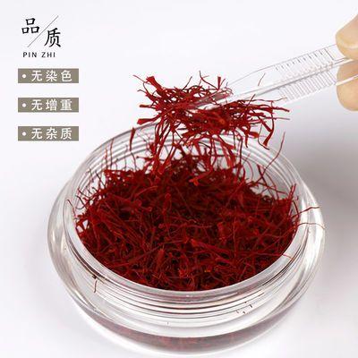 西藏藏红花伊朗迪拜礼盒野生藏红花特级泡茶正品