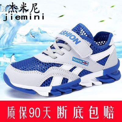 童鞋男童鞋子男春款网面鞋夏款单网儿童鞋子运动鞋防水皮面女童鞋