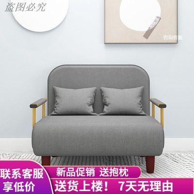 梦忆笙沙发床可折叠两用多功能1米1.5米双人折叠床单人小户型特价