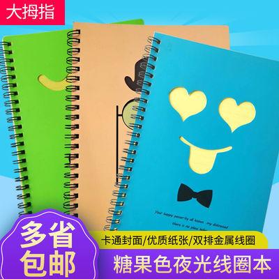A5线圈本多款卡通创意表情学生横条记事本便携可爱日记本作业本