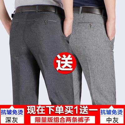 爆款中老年夏季薄款长裤子春秋季款直筒宽松西裤爸爸裤中年男士休