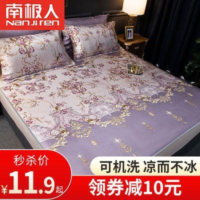 https://t00img.yangkeduo.com/goods/images/2020-05-06/d09b270acccbc4b4e3cdf82dc663a9b7.jpeg