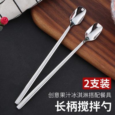 长柄勺搅拌勺咖啡小勺子日式不锈钢加长搅拌棒咖啡勺蜂蜜长把长勺