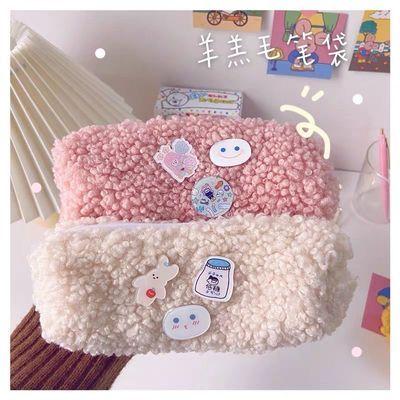 韩版网红羊羔毛绒笔袋纯色可爱女生中小学生考试必备文具铅笔盒化