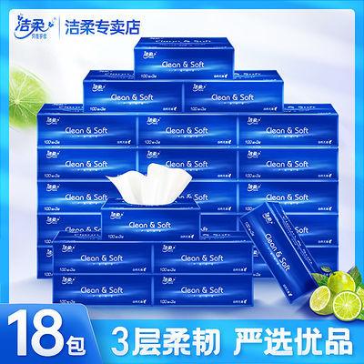 https://t00img.yangkeduo.com/goods/images/2020-05-06/d7c14193291348f0cf286512b5b987da.jpeg