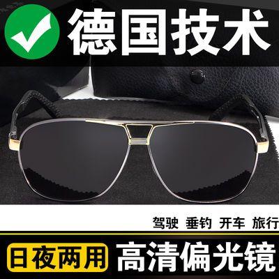 太阳镜男日夜两用偏光变色墨镜男士高清驾驶司机镜女钓鱼开车眼镜