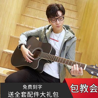 木吉他初学者38寸41寸民谣单板男女学生新手入门成人吉他乐器jita