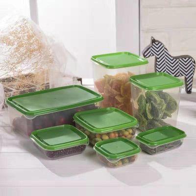 保鲜盒16件套冰箱收纳盒冷冻冷藏微波炉储物盒套装家用食品密封盒