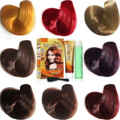 送工具彩色染发剂栗棕色咖啡色酒红色亚麻色紫色盖白发黑色染发膏