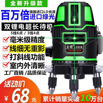 绿光水平仪红外线激光平水仪2线3线5线高精度强光自动打线投线仪
