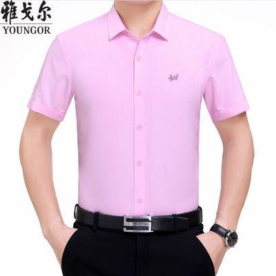 雅戈尔衬衫男士夏季新款短袖桑蚕丝商务休闲免烫抗皱职业纯色衬衣