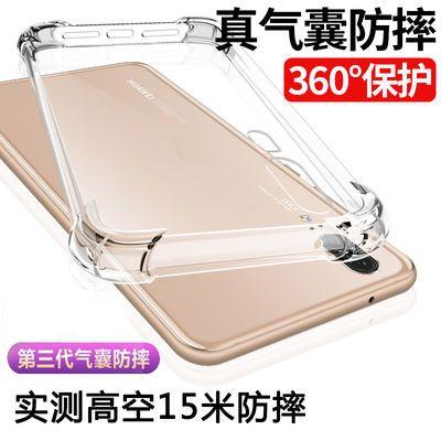 华为p20/p40手机壳p30套mate30/20防摔透明nova/3/4/5硅胶6荣耀9x
