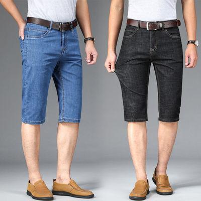 新品七分裤男夏季商务薄款直筒裤中年男士牛仔裤子时尚高腰宽松爸
