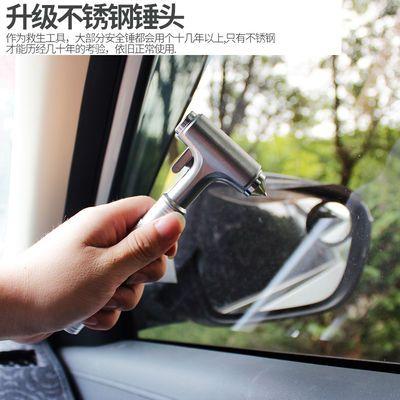 汽车安全锤 车用多功能救生锤一秒破窗器车载碎玻器逃生锤钨钢头