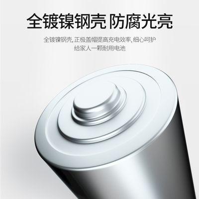 【正品】倍量26650锂电池3.7V锂离子4.2V大容量强光手电筒可充电