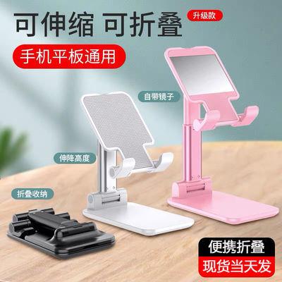 手机支架桌面可折叠多功能便携网红懒人床头ipad手机架通用看电视