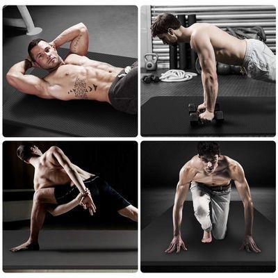 健身垫男士女士瑜伽垫初学者两件套瑜珈毯运动垫子防滑仰卧起坐垫
