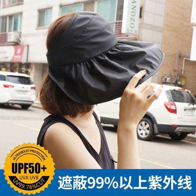 【有检测报告】韩国ins女防紫外线空顶帽遮阳帽防晒帽沙滩chic帽