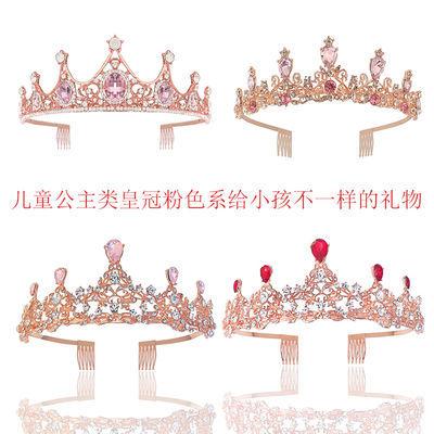儿童皇冠头饰公主粉色水晶发饰王冠女孩生日演出发箍配饰厂家包邮