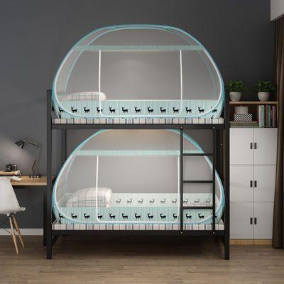 学生蚊帐蒙古包宿舍上下铺单人床0.9米1.0m1.2免安装高低床子母床