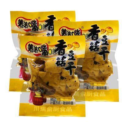 养养嘴香菇豆干重庆特产休闲零食小吃批发多口味独立包装多规格