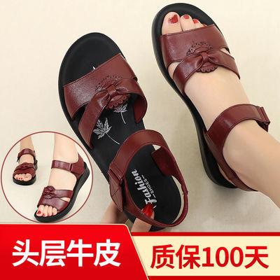 妈妈鞋凉鞋女款夏季平底中年软底妇女中老年奶奶老人防滑舒适真皮