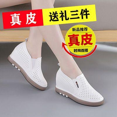 真皮女鞋2020年夏季新款镂空鞋软厚底妈妈鞋内增高小白鞋休闲百搭