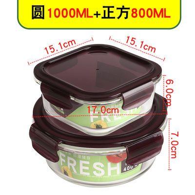 【2件套 保鲜盒】耐热玻璃保鲜盒保鲜碗带盖密封饭盒便当碗收纳盒