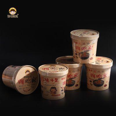 【馋味时光】品牌酸辣粉大桶速食夜宵嗨吃家香辣秘制配方网红推荐