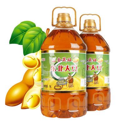 (限时特价100桶)非转基因大豆油5升(5L)东北大豆食用油放心好油