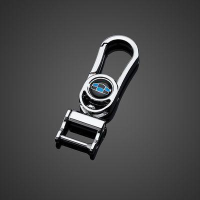 吉利钥匙包19款博瑞博越新GL帝豪GS钥匙套S1远景X3X6汽车钥匙壳扣