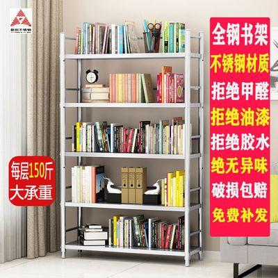 简易不锈钢书架五层简约落地学生家用书柜书架收纳置物架三四五层