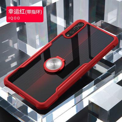 vivoiqoo手机壳x27u002Fnex3全包透明防摔气囊男女超薄IQOOPRO保