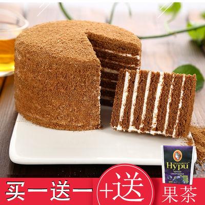 俄罗斯蜂蜜提拉米苏蛋糕早餐零食6寸千层奶油蛋糕零食点心糕点