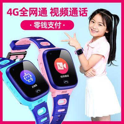 普耐尔4G儿童电话手表学生智能防水手表gps定位全网通wifi多功能