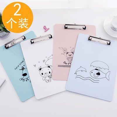 2个装A4加厚双板文件夹板学生用韩版资料夹写字考试垫板演讲稿夹