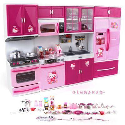 儿童过家家套装厨房玩具组合 仿真hellokitty宝宝做饭餐具厨具