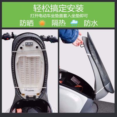 电动车坐垫套防晒防水踏板车隔热垫通用型铝箔膜气泡垫电瓶车座套