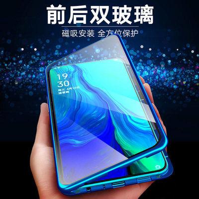 华为nova4e手机壳3i双面玻璃保护套万磁王金属玻璃2s防摔男女网红